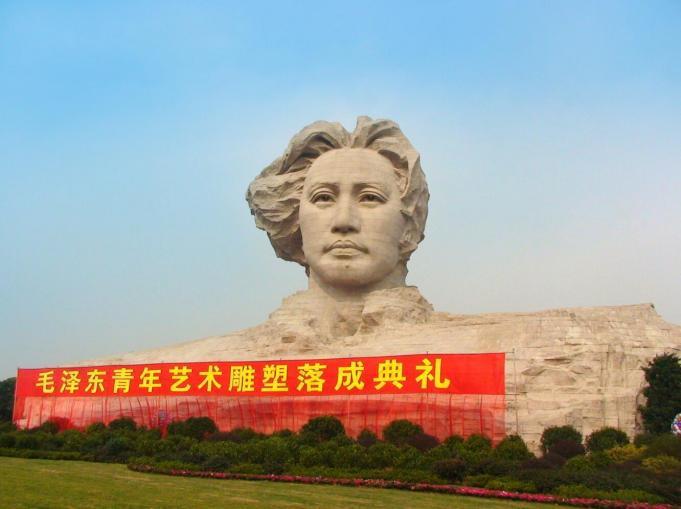 毛泽东青年艺术雕塑建设工程